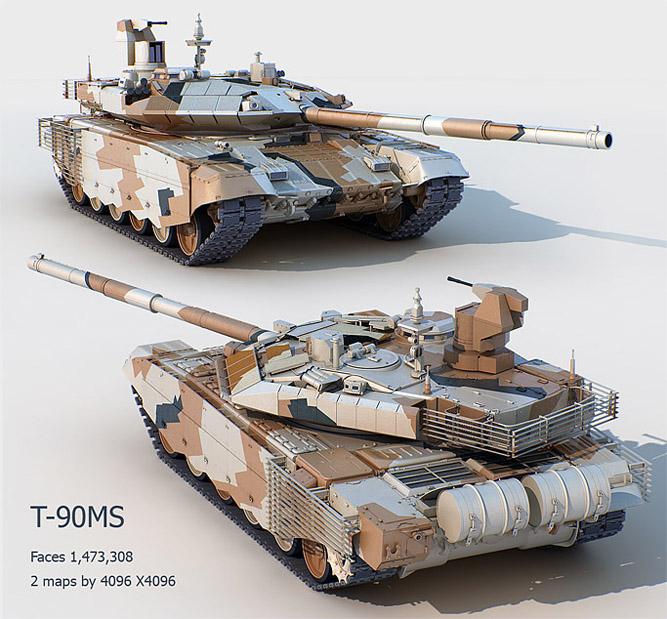 T-90MS_front.jpg