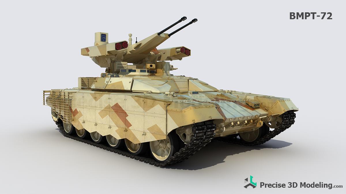 """Argélia assina megacontrato para aquisição de pelo menos300 veículos de combate """"Terminator-2"""" BMPT-72"""